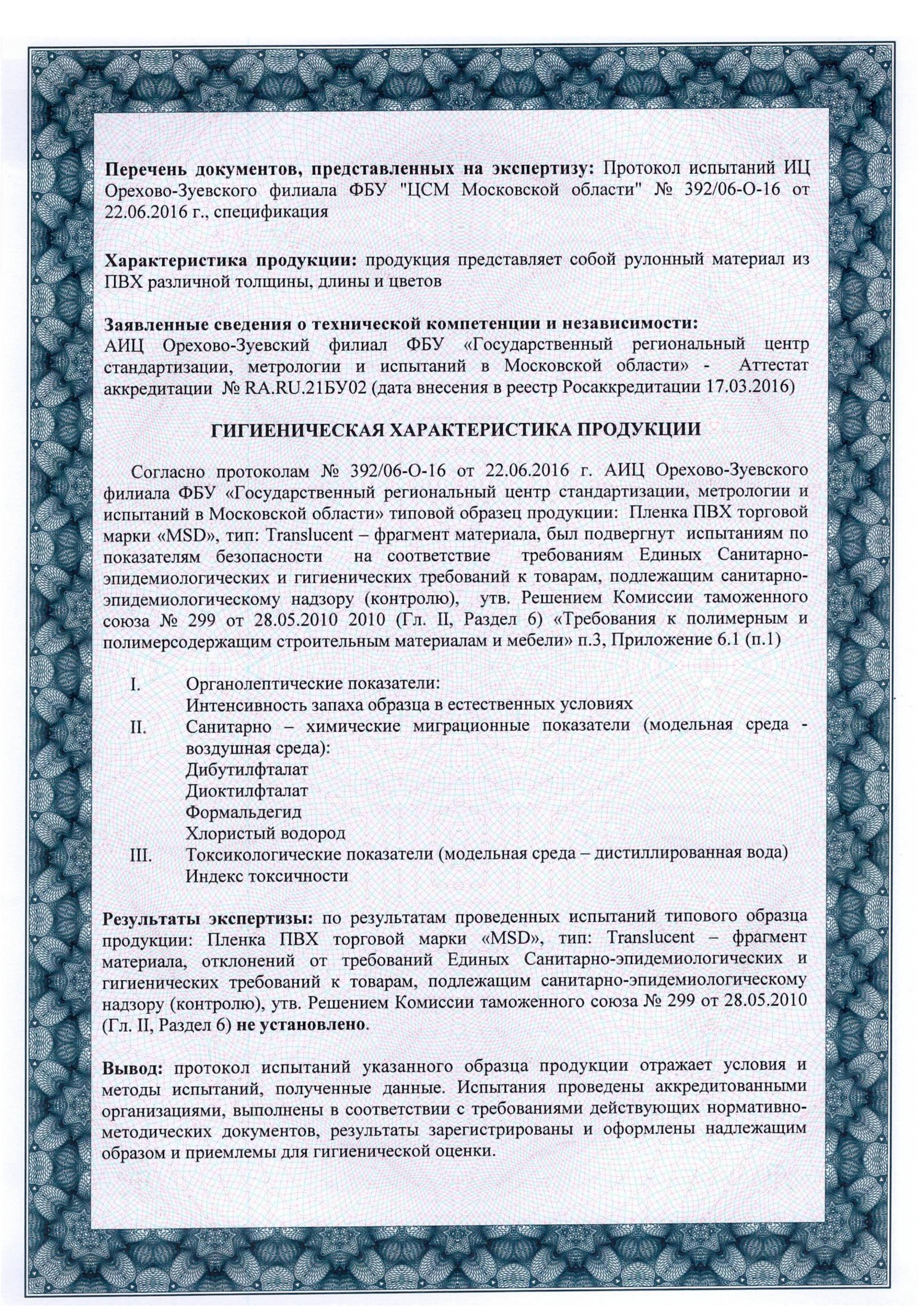 Печать фото, фотопечать, фотомагниты в Республике Мордовия ... | 3888x2750